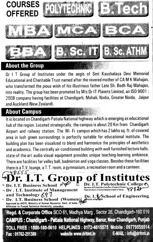 MBA MCA BCA and BBA etc (Dr IT Group of Institutes)