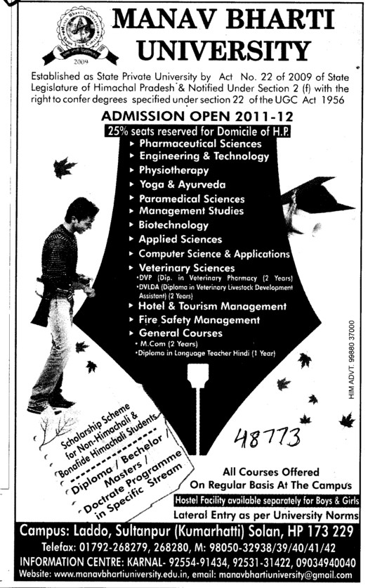 Bachelor Masters and Diploma Courses (Manav Bharti University (MBU))