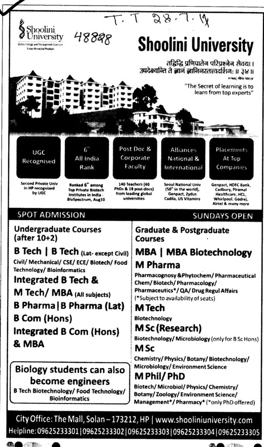 BTEch BBA MBA and MSc etc (Shoolini University)