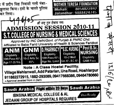 ANM GNM and Post Basic BSc Nursing (ST College of Nursing and Medical Sciences Mehlanwali)