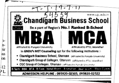 MBA and MCA Courses (Chandigarh Business School)