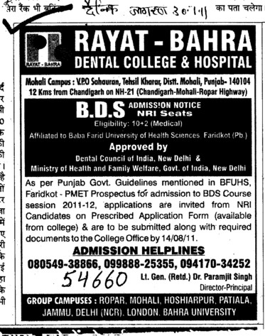 BDS Course (Rayat Bahra Dental College)
