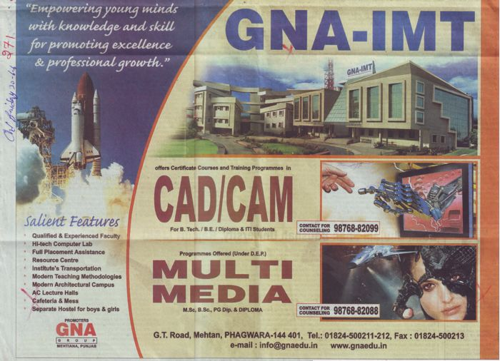 CAD CAM Multimedia Courses (GNA Institute of Management and Technology)