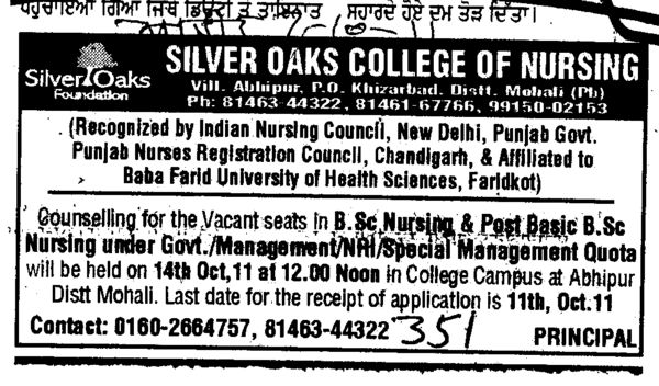 BSc Nursing and Post Basic BSc Nursing etc (Silver Oaks College of Nursing)