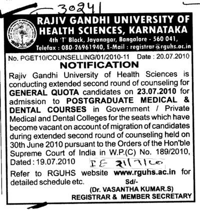 Counselling for Post Graduate Medical and Dental Courses etc (Rajiv Gandhi University of Health Sciences RGUHS)