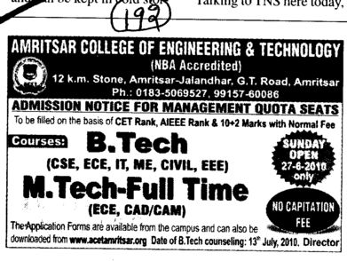 BTech and MTech Courses (Amritsar College of Engineering and Technology ACET Manawala)