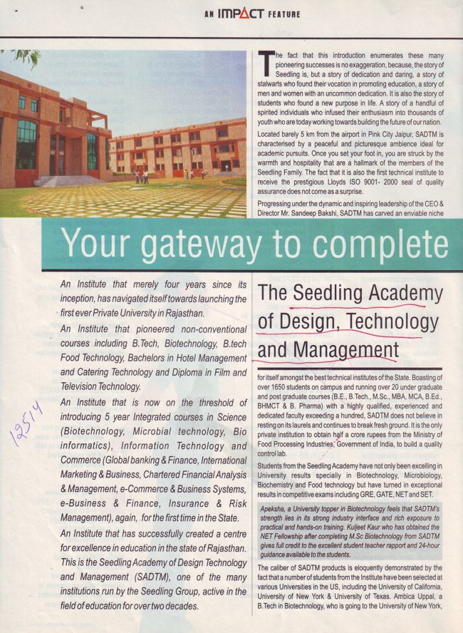 The Seedling Academy of Design Technology and Management (Seedling Academy of Design Technology and Management)