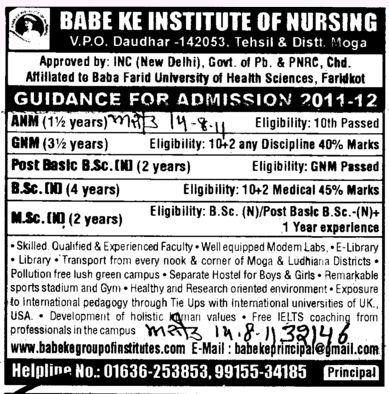 GNM ANM and MSc Courses (Babe Ke Institute of Nursing)