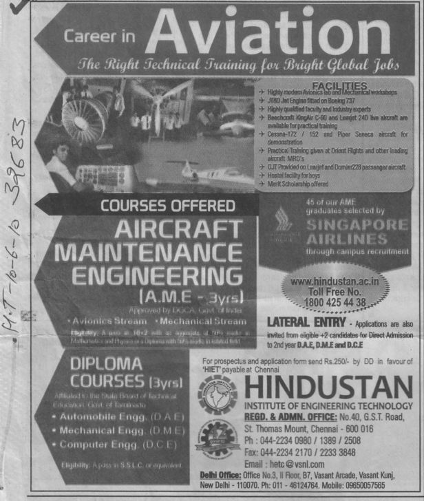 Diploma in Aircraft and Automobile Engineering etc (Hindustan Institute of Engineering Technology (HIET))