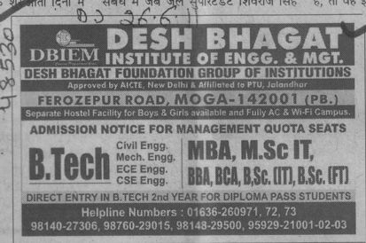 BTech in CSE ECE and Civil etc (Desh Bhagat Institute of Engineering and Management)