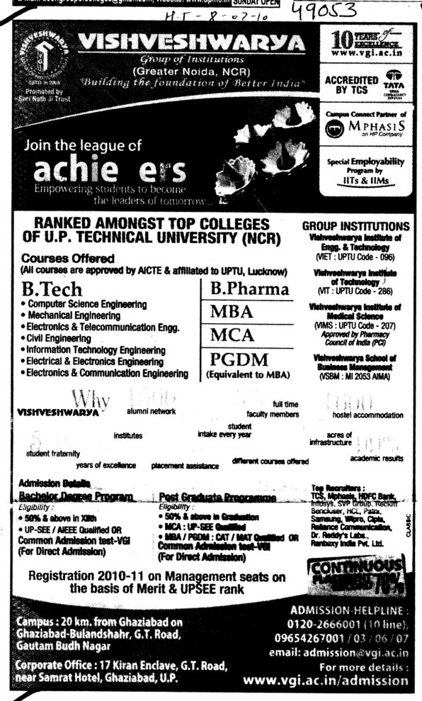 B Pharm MBA and PGDM courses etc (Vishveshwarya Group of Institutions (VGI))