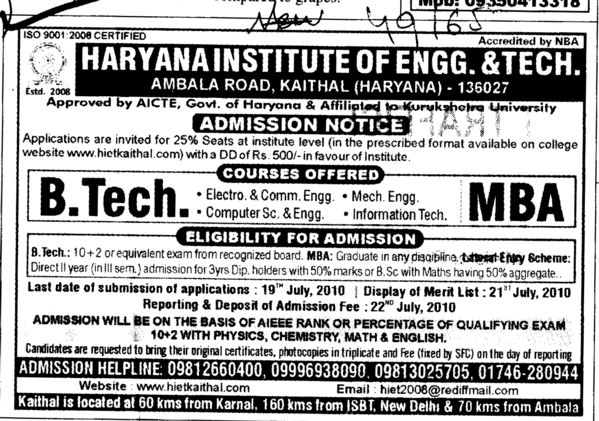 BTech and MBA Courses (Haryana Institute of Engineering and Technology)