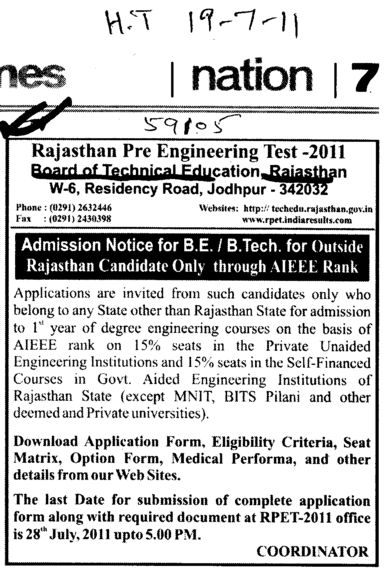 BE and BTech Courses (Rajasthan Board of Technical Education)