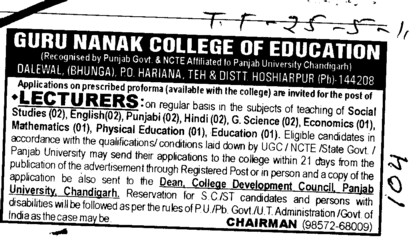Lecturers for Punjabi Hindi and Economics etc (Guru Nanak College of Education)