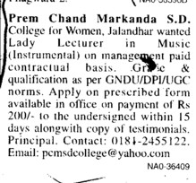 Lecturer in Music (Prem Chand Markanda SD College for Women)