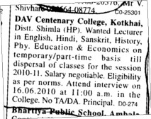 Lecturer for English and Hindi etc (DAV Centenary College)