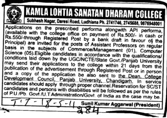 Associate proffessor on regular basis (Kamla Lohtia Sanatan Dharam College)
