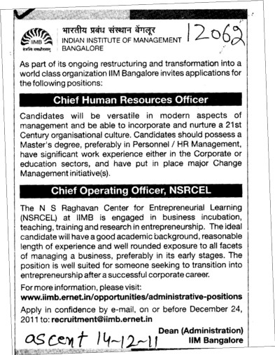 Human resources officer the best job hunting site the - Chief operating officer coo average salary ...