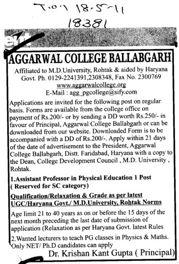 Assistant Proffessor in Physical Education (Aggarwal Post Graduate College)