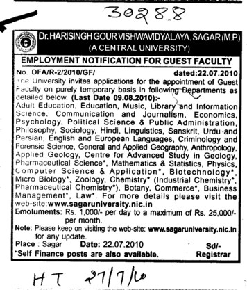 Guest Faculty for temporary basis (Dr Harisingh Gour University)
