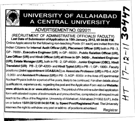 Placement Officer Hindi Typist and Junior Engineer etc (University of Allahabad)
