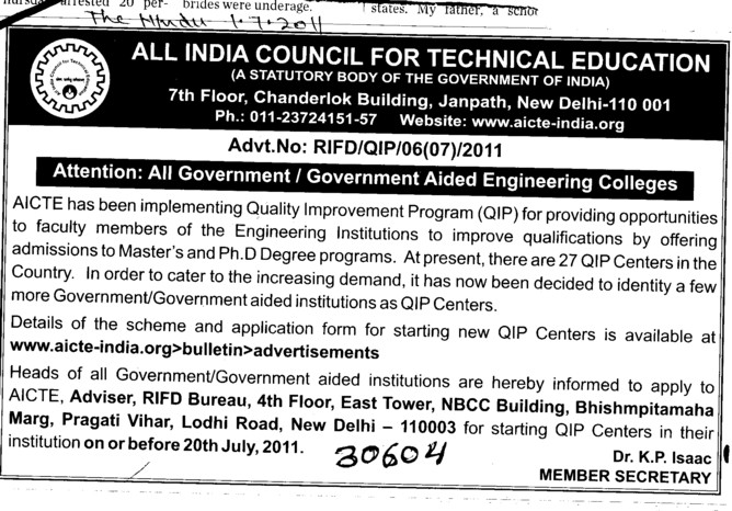 PhD Programmes (All India Council for Technical Education (AICTE))