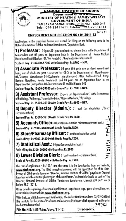 Proffessors Associate Proffessors and Assistant Proffessors etc (NATIONAL INSTITUTE OF SIDDHA TAMBARAM)