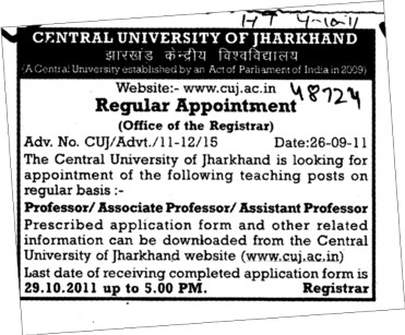 Proffessors Associate Proffessors and Assistant Proffessors etc (Central University of Jharkhand)