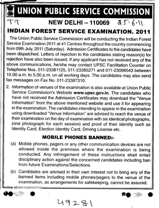 Indian Forest Service Examination (Union Public Service Commission (UPSC))