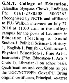 Lecturers for English and Punjabi etc (GMT College of Education)