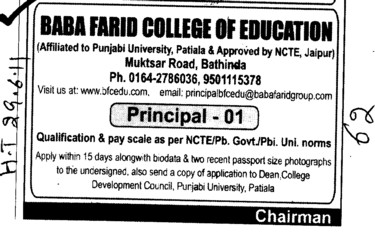 Principal required (Baba Farid College of Education Deon)