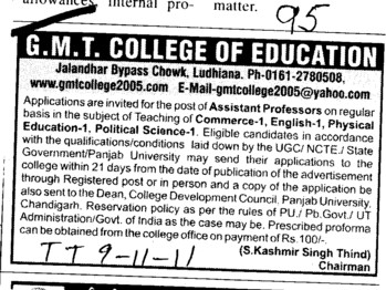 Proffessors Associate Proffessors and Assistant Proffessors etc (GMT College of Education)