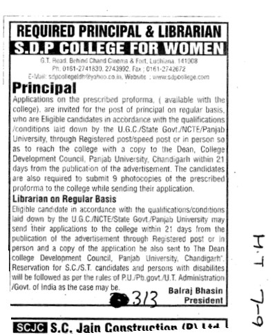 Principal and Librarian (SDP College for Women)
