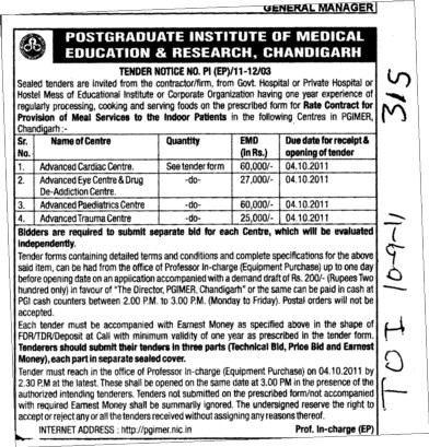 Cardiac Centre and Advanced Trauma Centre etc (Post-Graduate Institute of Medical Education and Research (PGIMER))