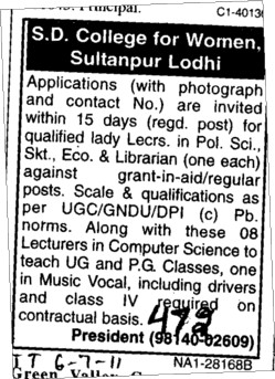 Lady Lecturer and Librarian (SD College for Women)