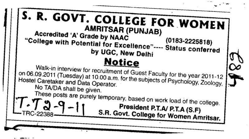 Hostel Caretaker and Data Operator (SR Government College for Women)