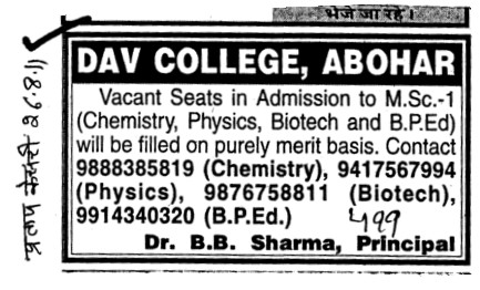 MSc in first year (DAV College)