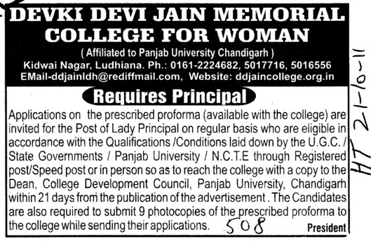 Principal required (Devki Devi Jain Memorial College for Women)