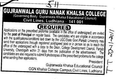 Principal required (Gujranwala Guru Nanak Khalsa College)