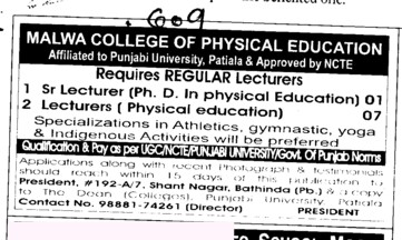 Senior Lecturer (Malwa College of Physical Education)