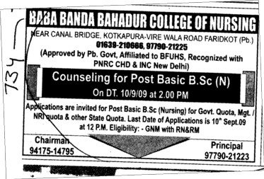 Post Basic BSc Nursing (Baba Banda Bahadur College of Nursing)