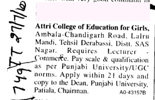 Lecturer for Commerce (Attri College of Education for Girls)