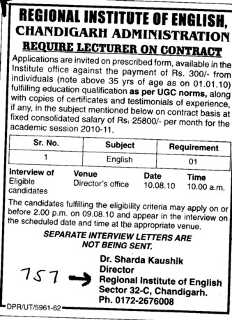 Lecturer on Contract basis (Regional Institute of English)