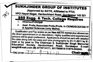 Director and Principal required (Sukhjinder Singh Engineering and Technology College)