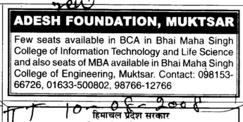 BCA and MBA Courses (Adesh Group of Institutions)
