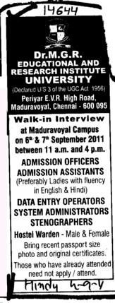 Data Entry Operators and Hostel Warden (Dr MGR Educational and Research Institute University)