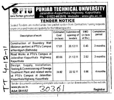 Construction of Boundary Wall and etc (IK Gujral Punjab Technical University PTU)