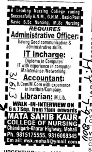 IT Incharge and Accountant etc (Mata Sahib Kaur College of Nursing)