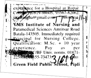 Principal required (VMS Institute of Nursing and Paramedical Sciences)