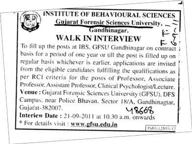 GFSU and IBS on Contract basis (Gujarat Forensic Sciences University)